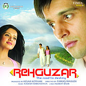 Rehguzar by Various Artists