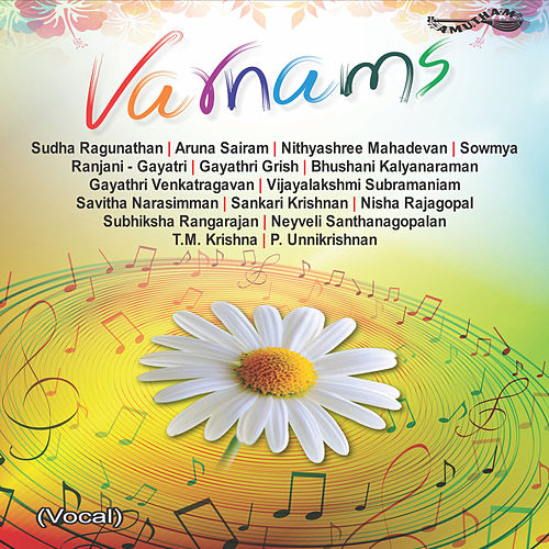 Varnams by Various Artists