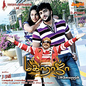 Play & Download Mahaaraaja (Original Motion Picture Soundtrack) by Various Artists | Napster