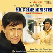 Mr. Prime Minister (Original Motion Picture Soundtrack) by Various Artists
