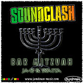 Bar Mitzvah by Various Artists
