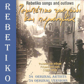Rebetika Songs & Outlaws by Various Artists