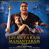 Jajantaram Mamantaram (Original Motion Picture Soundtrack) by Various Artists
