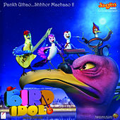 Bird Idol (Original Motion Picture Soundtrack) by Various Artists