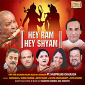 Hey Ram Hey Shyam by Various Artists