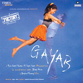 Gayab (Original Motion Picture Soundtrack) by Various Artists