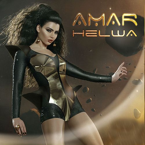 Play & Download Helwa by Amar | Napster
