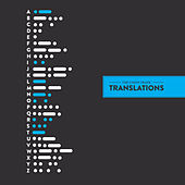 Translations EP by The Union Trade