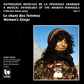 Péninsule Arabique, Vol. 4: Le chant des femmes – Arabian Peninsula, Vol. 4: Women's Songs by Various Artists