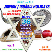 Music for All Jewish - Israeli Holidays, Vol. 1 by David & The High Spirit