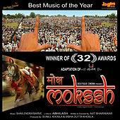 Play & Download Mokssh (Original Motion Picture Soundtrack) by Various Artists | Napster