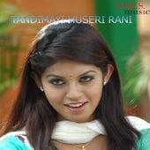 Play & Download Tandimayi Huseri Rani by Various Artists | Napster