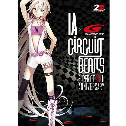 Ia×Super Gt Circuit Beats - Super Gt 20th Anniversary- by Various Artists