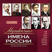 Musical Russian Names. Composers. vol. 2 by Various Artists