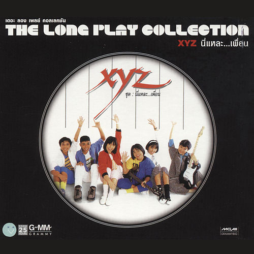 Play & Download Nee Lae Purn by XYZ | Napster