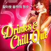 Play & Download Drinks & Chill-Out (칵테일과 함께 듣는 라운지 음악과 칠아웃 50곡) by Various Artists | Napster