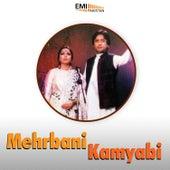 Play & Download Mehrbani / Kamyabi by Various Artists | Napster