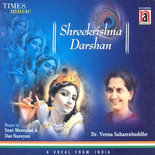 Shreekrishna Darshan by Veena Sahasrabuddhe