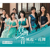 Voice of Taiwan by Joueurs de Flute Ensemble