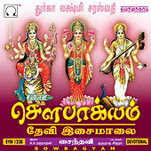 Play & Download Sowbagyam by Saindhavi | Napster