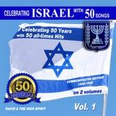 Golden Anniversary to Israel, Vol. 1 by David & The High Spirit