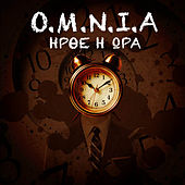 Play & Download Irthe I Ora by Omnia | Napster