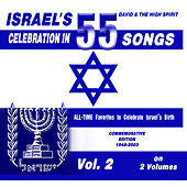 Israel´s Celebration in 55 Songs, Vol. 2 by David & The High Spirit