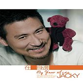 By Your Side by Jacky Cheung