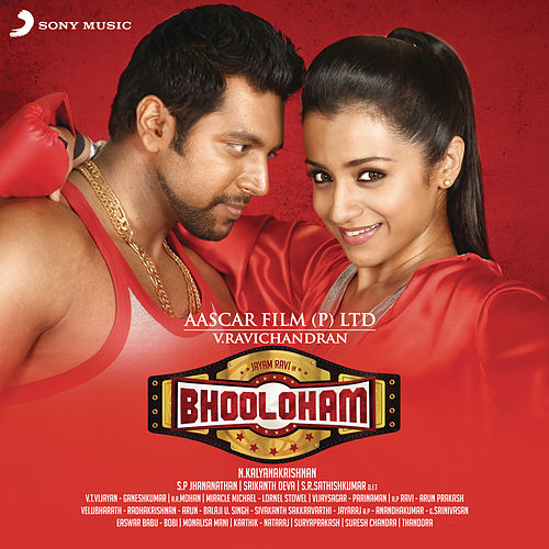 Play & Download Bhooloham (Original Motion Picture Soundtrack) by Srikanthdeva | Napster