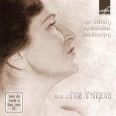 The Art of Irina Arkhipova by Various Artists