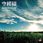 Play & Download Soramoyo - Single by Arrow | Napster