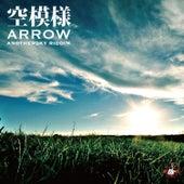 Soramoyo - Single by Arrow