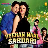 Play & Download Veeran Naal Sardari (Original Motion Picture Soundtrack) by Various Artists | Napster