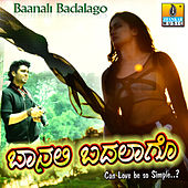 Baanali Badalago (Original Motion Picture Soundtrack) by Various Artists
