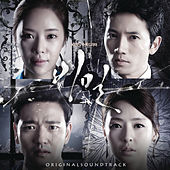 Play & Download Drama Secret OST by Various Artists | Napster