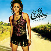 I Want It All / Hot by Ms. Thing
