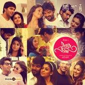 Play & Download Raja Rani Ost (Original Motion Picture Soundtrack) by G.V.Prakash Kumar | Napster
