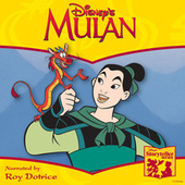 Play & Download Mulan by Roy Dotrice | Napster