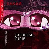 Japanese ninja by Various Artists