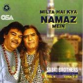 Milta Hai Kya Namaz Mein - Live in UK by Sabri Brothers