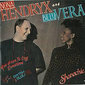 You Have To Cry Sometime by Nona Hendryx