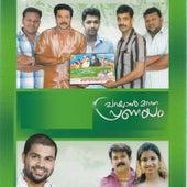 Parayan Maranna Pranayam by Various Artists
