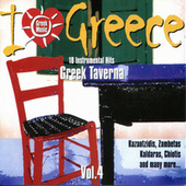I Love Greece Vol.4 - Greek Taverna by Bouzouki Kings
