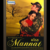 Mannat (Original Motion Picture Soundtrack) by Various Artists