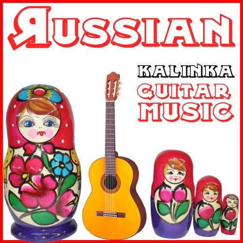 Russian Guitar Music. Kalinka - Ep by Coro Soviético del Ejercito Rojo