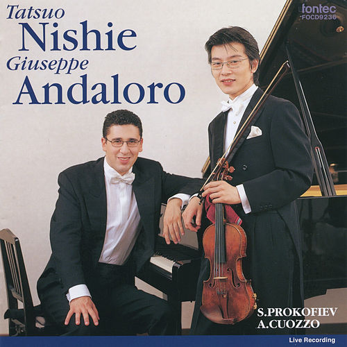 Play & Download Duo Recital by Giuseppe Andaloro | Napster