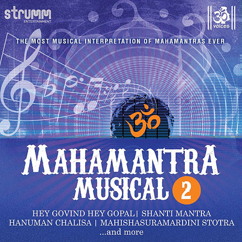 Play & Download Mahamantra Musical, Vol. 2 by Om Voices | Napster