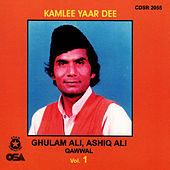 Play & Download Kamlee Yaar Dee by Ghulam Ali | Napster