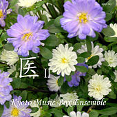 Kanashikute Tsurakutemo (Horse Doctor) [Music Box Version] by Kyoto Music Box Ensemble