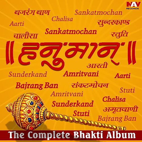 Play & Download Hanuman - The Complete Bhakti Album by Anup Jalota | Napster